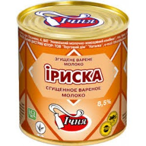 ICHNYA - CARAMELIZED (IRISKA) CONDENSED MILK